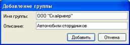 image006